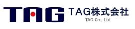 TAG株式会社ロゴ 縮小